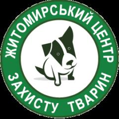 """КП """"Центр захисту тварин"""""""