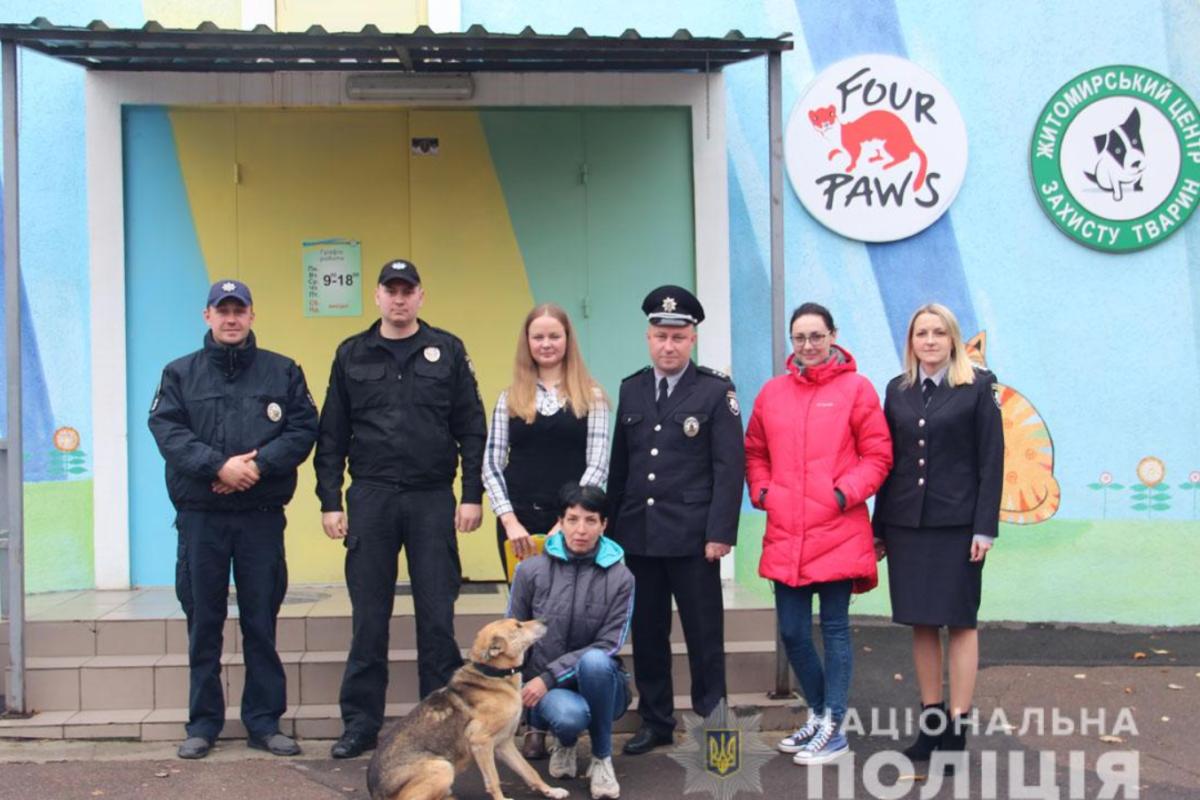 В Житомирі розпочалася співпраця захисників тварин та поліцейських