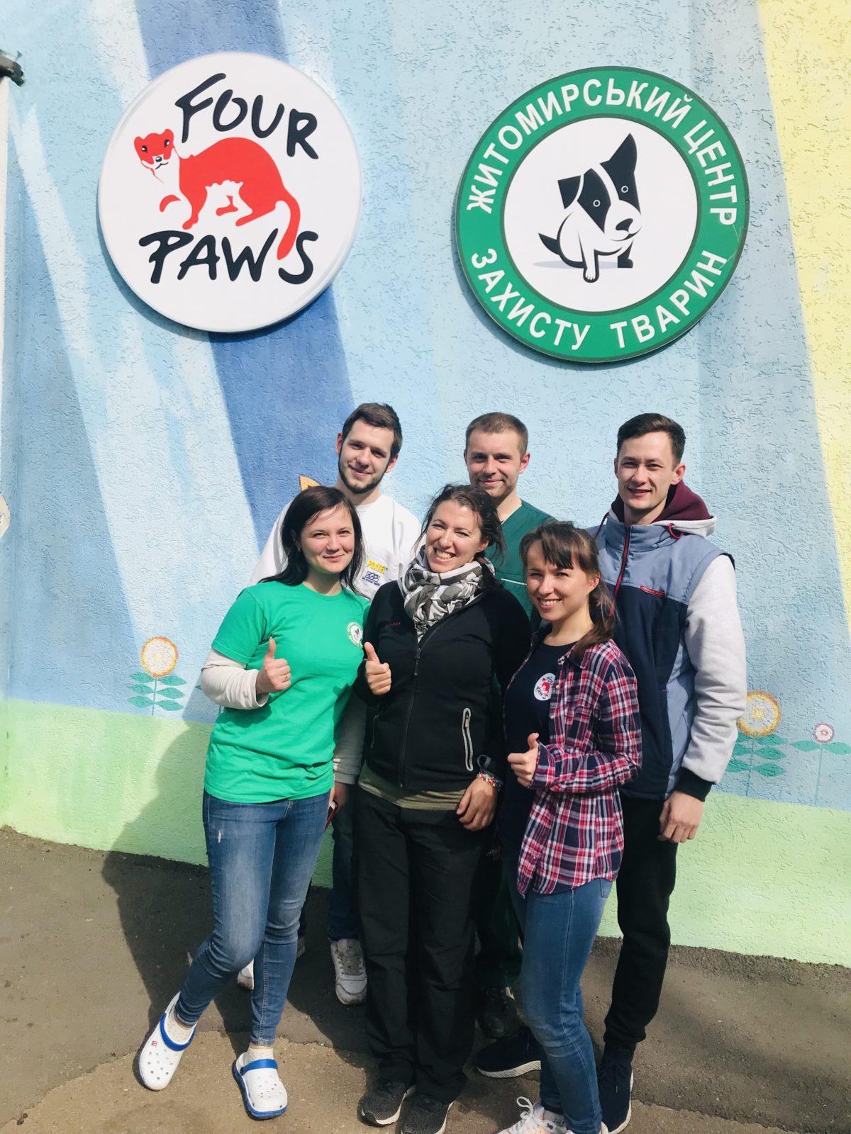 Австрійські ветеринари поділилися досвідом із житомирськими колегами